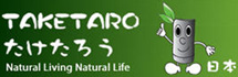 Takataro Charcoal Products